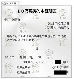4nakayama5-5R-A.jpg