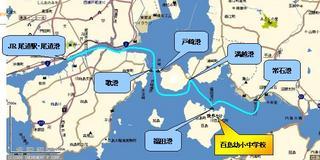 百島と交通.jpg