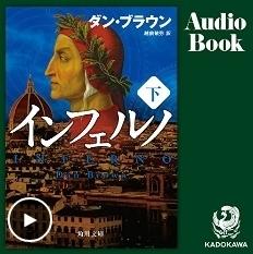 audiobook1.jpg
