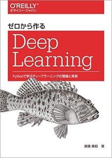 deeplearning1.jpg