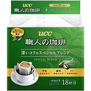 dripcoffee1.jpg