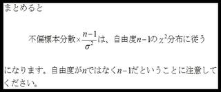 kai2jyo12.jpg
