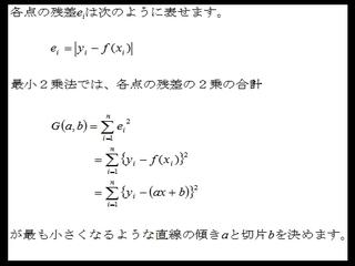 kaikibunseki2.jpg