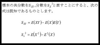 kaikibunseki3.jpg