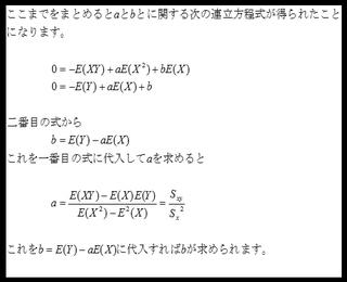 kaikibunseki6.jpg