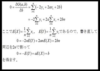 kaikibunseki8.jpg